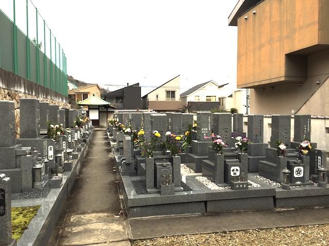 光明寺境内墓地01