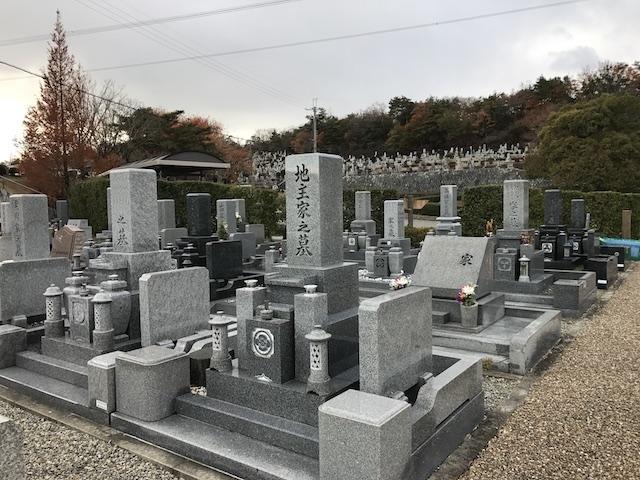 宝塚市営 長尾山霊園13