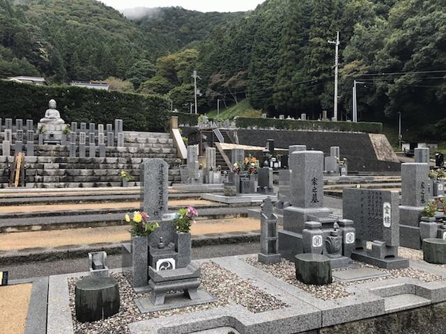 東窟寺霊園01