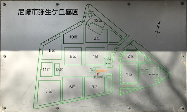 弥生ヶ丘墓園03