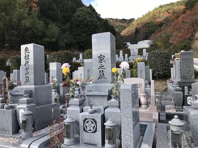 神戸六甲霊園10