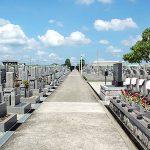 北山公園墓地