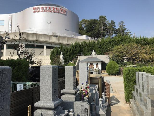 長寿院霊園04