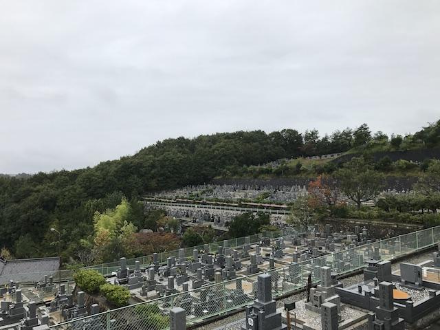 城ヶ丘墓地公園02