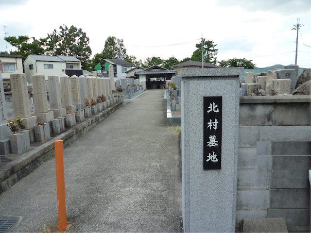 北村墓地02