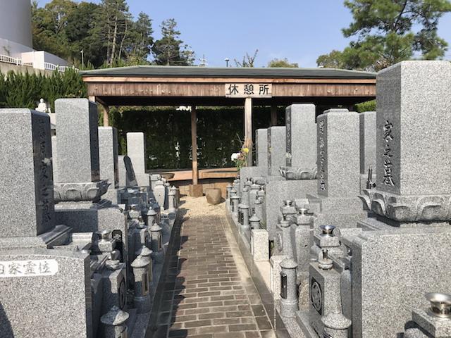 長寿院霊園10