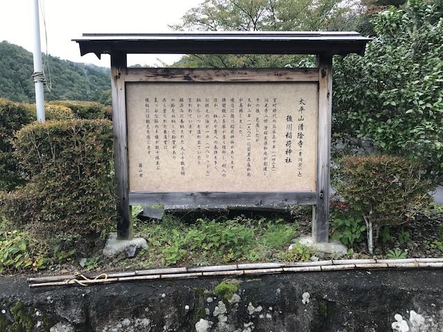 清陰寺霊園07