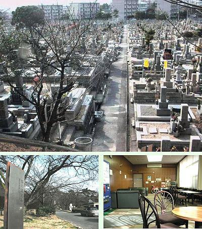 西宮市営 満池谷墓地01