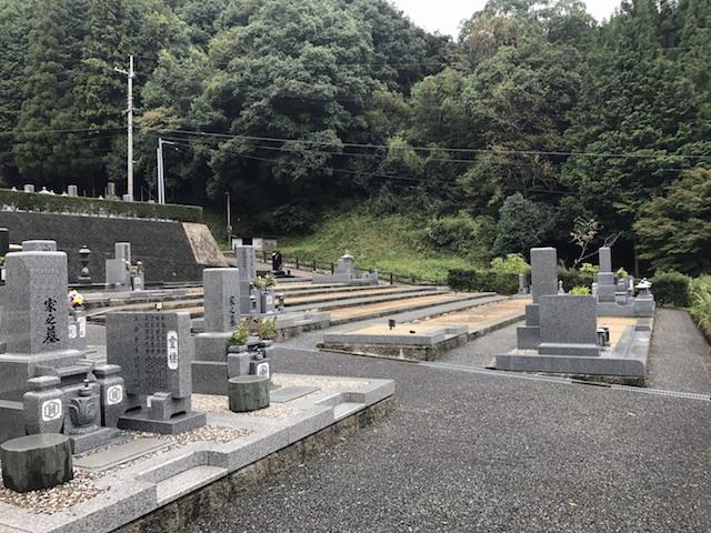 東窟寺霊園10