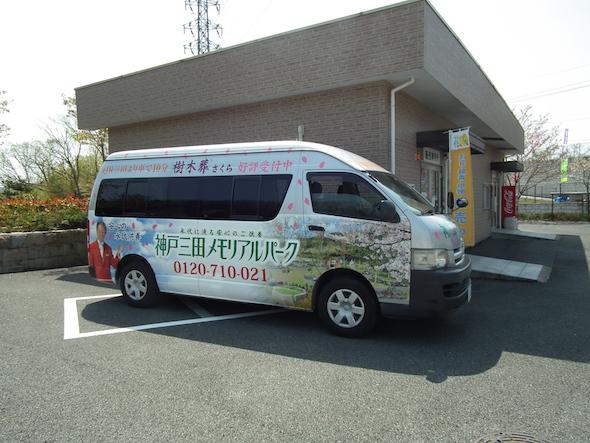 神戸三田メモリアルパーク16