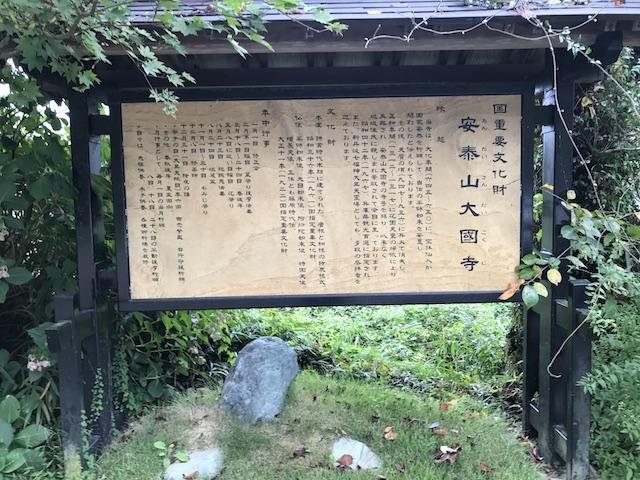 大國寺境内霊園02