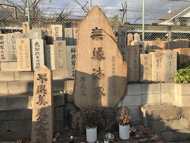 石屋墓園08