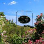 大阪メモリアルパーク