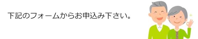 終活セミナー1024_05