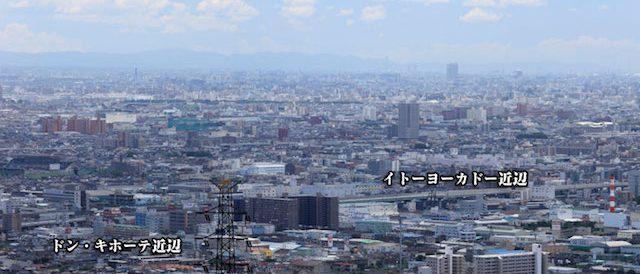 大阪メモリアルパーク_08