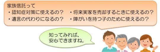 終活セミナー1024_04
