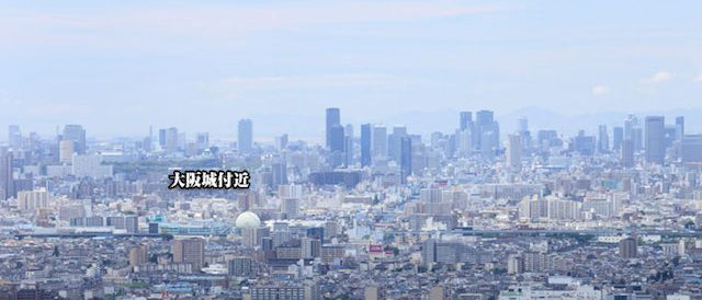 大阪メモリアルパーク_03