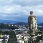 熊本市営花園墓地