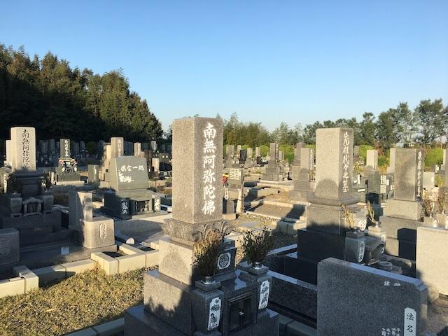 常滑市営 高坂墓園04