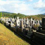 大牟田市営 櫟野墓園