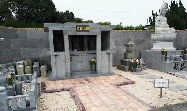 岡垣中央霊園_06