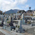 島原市営 大下墓地
