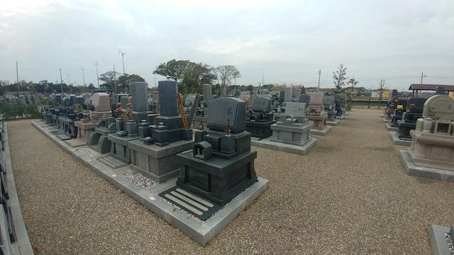 磐田市駒場霊園3