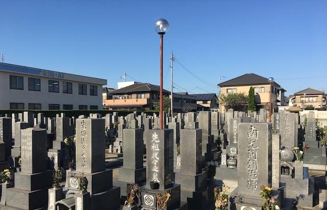 碧南市営 新川墓園01