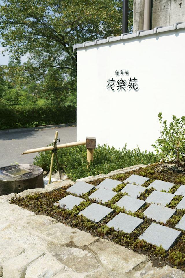 樹木墓(虹の詩・藍の詩)02