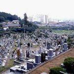 碧南市営 東山墓園