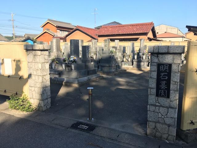 碧南市営 明石墓園02