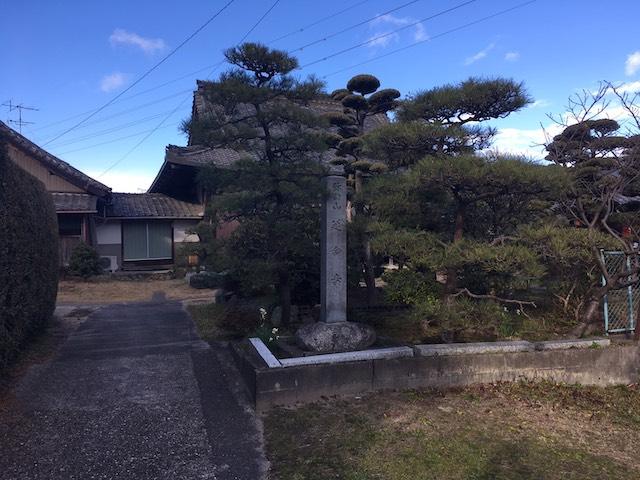 伏屋墓苑03