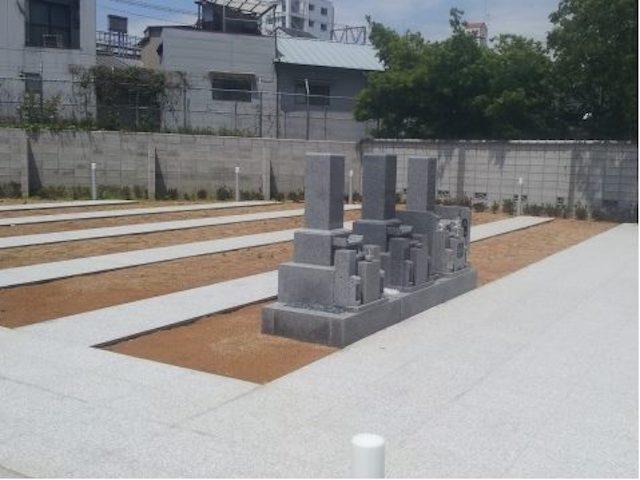 智崇院 西成霊園02