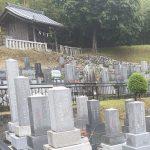 浜松市営 雄踏墓地