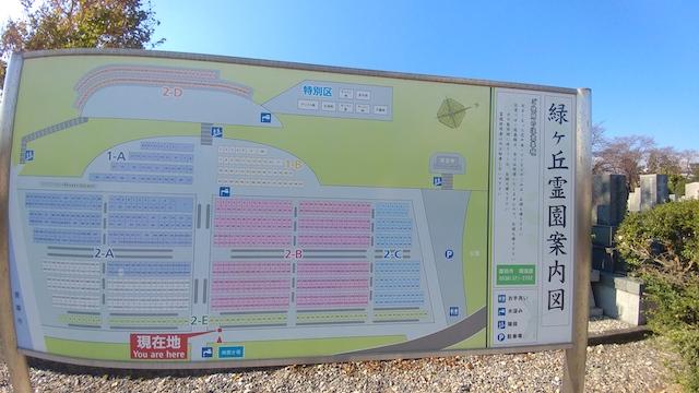 磐田市 緑ヶ丘霊園_12