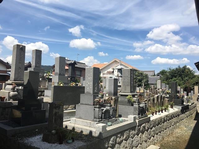 実相院墓苑05