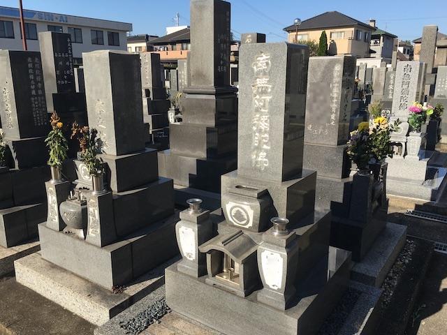 碧南市営 新川墓園04
