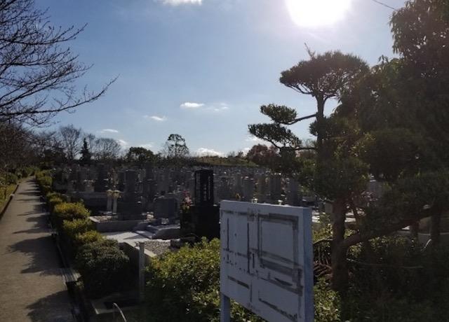 大阪狭山市西山霊園_c