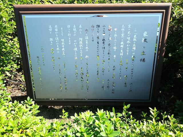 太宰府メモリアルパーク_25