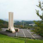 遠賀町営遠賀霊園