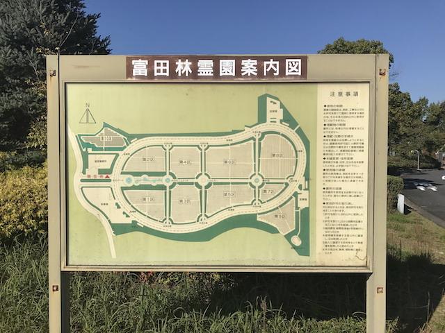 富田林市営 富田林霊園07