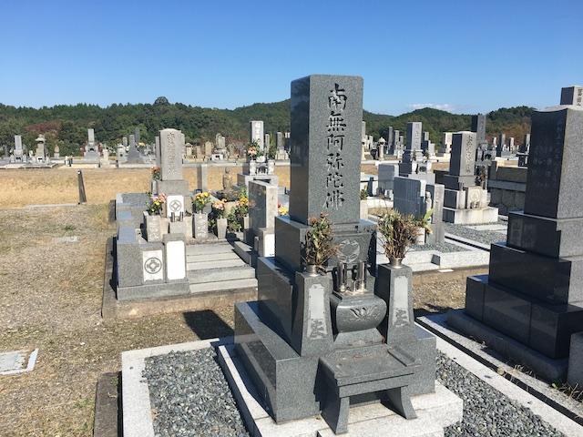 岡崎市営 やすらぎ墓園01