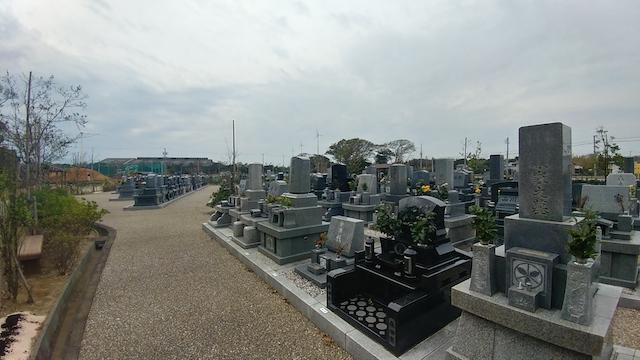 磐田市駒場霊園2