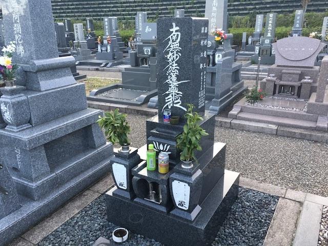 武豊町営やすらぎの森墓園01