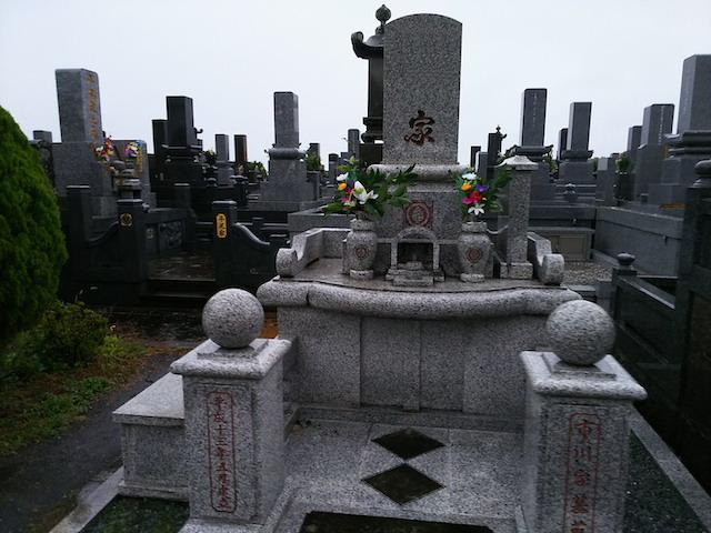 島原市営 釘原墓地5