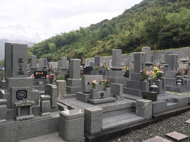 下関中央霊園2