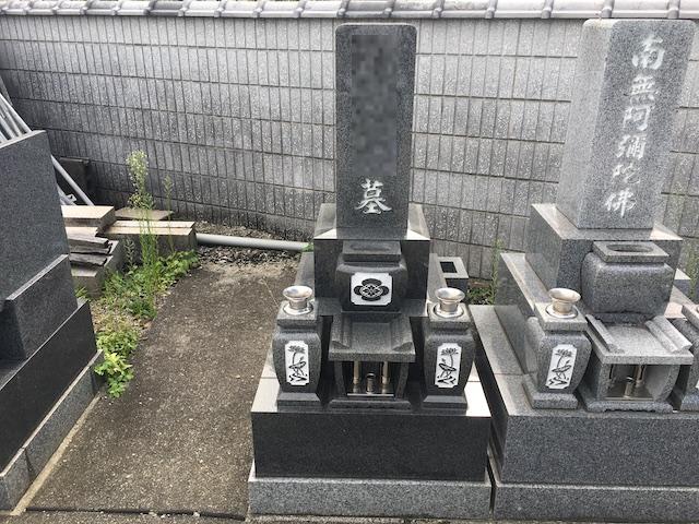 松延寺墓苑01