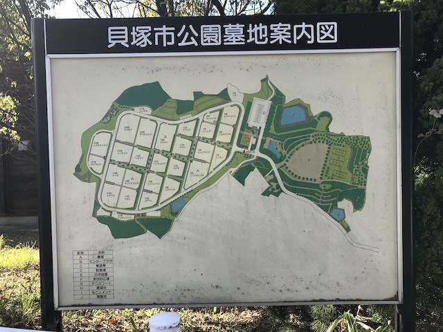 貝塚市営 公園墓地02