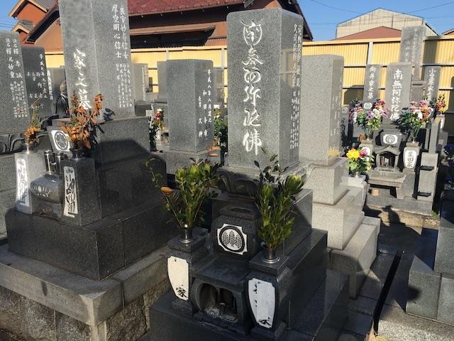 碧南市営 明石墓園04