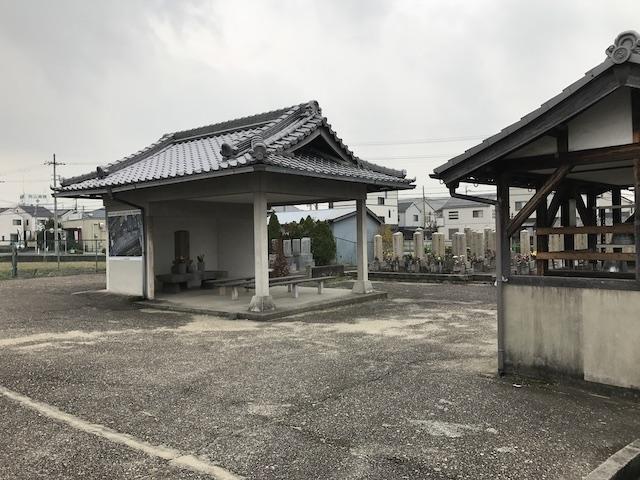枚方招提墓地06